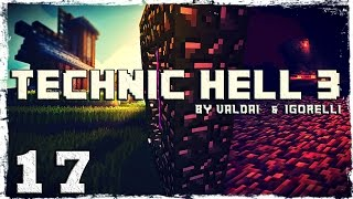 [Coop] Minecraft Technic Hell 3. #17: В ад и обратно.
