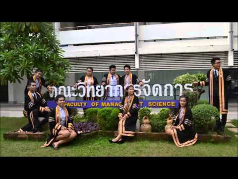 Nakhonsawan Rajabhat University No.55