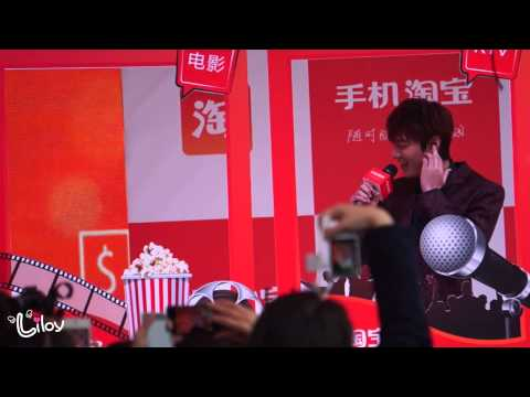 140308 Lee Min Ho Mobile Taobao Events Highlight