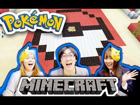 Pokemon Worlds in Minecraft!