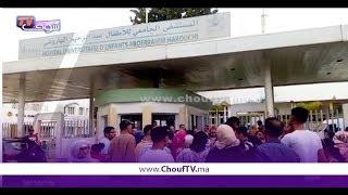 بكاميرا خفية..نايضة وسط مستشفى الهاروشي فكازا بعدما تقتل طفل فحادث الطبيب المروع   |   بــووز