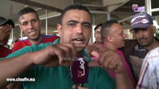 الفوضى فالأثمنة بمحطة ولاد زيان فكازا بمناسبة عيد الفطر (فيديو) |