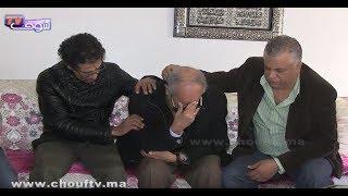 حصــري و بالفيديو: الفنان المغربي الداسوكين ينهار بالبكاء بعد وفاة زوجته |