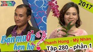 Thầy giáo chân tình và cái kết hẹn hò với cô nàng xinh như hotgirl | Thanh Hùng - Mỹ Nhàn | BMHH 280
