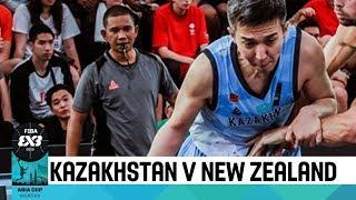 FIBA 3x3 Asia Cup among men's teams 2018 - Group stage: Kazakhstan - New Zealand