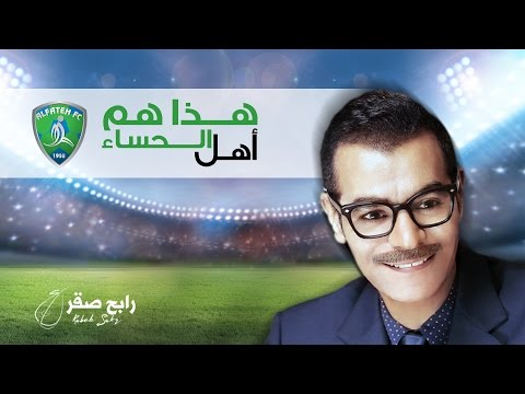   -    -     Rabeh Saqer - AlFateh Club