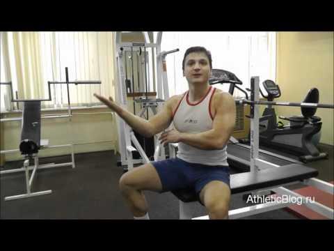 Подъем ног лежа (видео урок)