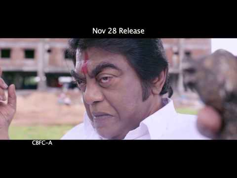 Bhoo-Movie-Teaser-3---Supriya-Aysola--Dhanraj