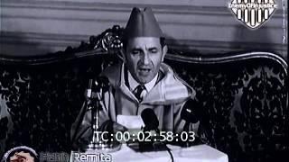 حتى لا ننسى.. خطاب نادر للملك محمد الخامس مباشرة بعد عودته من المنفى 1955 | قنوات أخرى