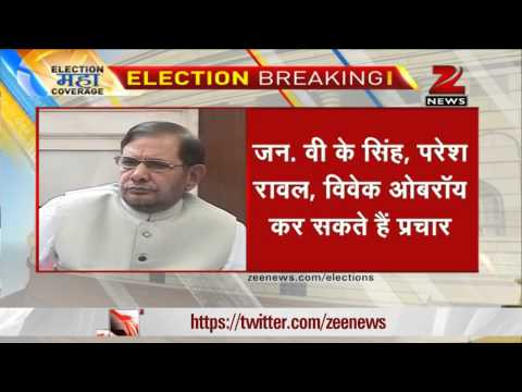 JDU president Sharad Yadav to campaign against Modi in Varanasi
