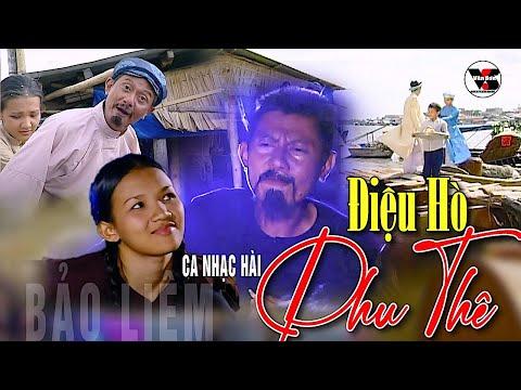 Điệu Hò Phu Thê - Bảo Liêm [Vân Sơn 20 - Vân Sơn In Việt Nam - Những Nẻo Đường Miền Tây]