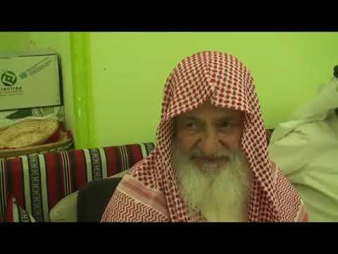 آيات الوعد والوعيد في القرآن - د. عبد الرحمن عبد الخالق ( عضو رابطة علماء المسلمين )