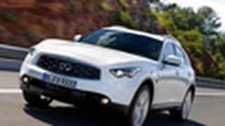 FAZ Fahrtbericht Infiniti FX: Sieben m�ssen reichen f�r den Erfolg videos