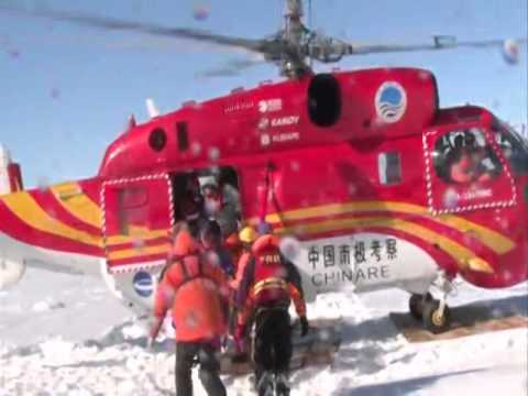 Chinese icebreaker Xuelong breaks free