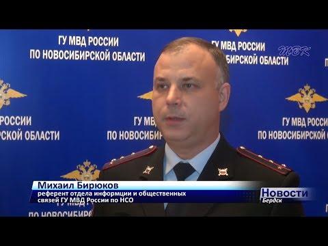 Жительниц Бердска и Новосибирска вовлекали в занятие проституцией