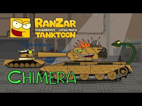 Tanktoon - Chimera