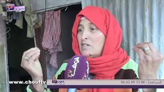 بالفيديو..في قلب الدار البيضاء: مواطنين عايشين في كاريان والشتا كطيح عليهم+شهادات جد صادمة ومؤلمة |