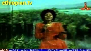 "Bizunesh Bekele - Endatresagn ""እንዳትረሳኝ"" (Amharic)"