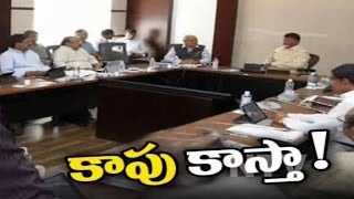 CM Chandrababu Questions Chiranjeevi over Kapus Issue