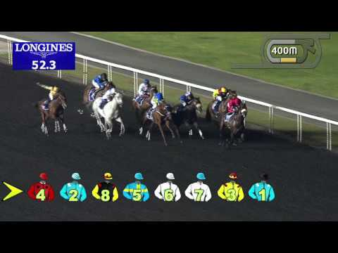 Vidéo de la course PMU DUBAL POTLINES TROPHY