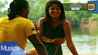 Sanda Eliyak - Geethika Samanthi