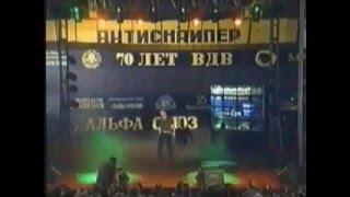 Сектор газа - Демобилизация (live)