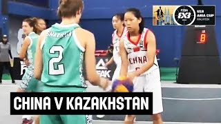 FIBA 3x3 Asia Cup U-18 among women's teams 2018 - Group stage: China - Kazakhstan