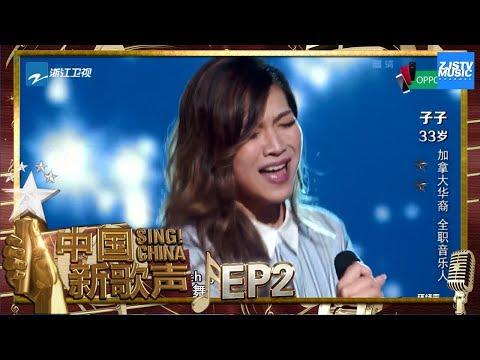 """""""泡在音乐蜜罐里""""的华裔女孩 上好声音征服刘欢"""