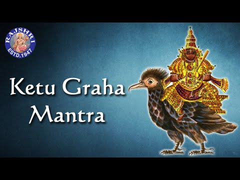 Ketu Graha Mantra With Lyrics - Navgraha Mantra - 11 Times Chanting By Brahmins