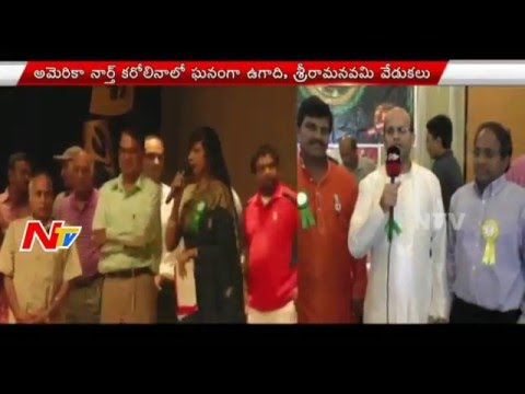 TATA Ugadi 2016 - NTV
