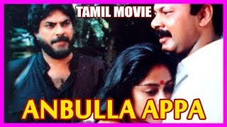 Anbulla Appa Tamil Full Length Movie Mammootty,Sasikala