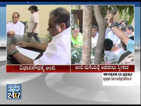 Minister Ambrish back to Vidhana Soudha - ನ್ಯೂಸ್ ಹೆಡ್ಲೈನ್ಸ್ News bulletin 23 Apr 14