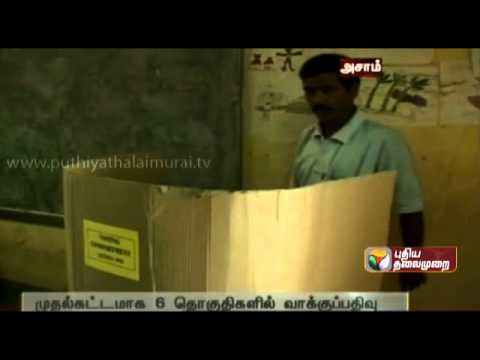 First phase of parliamentary elections 2014 commences