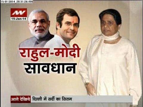 Zero Hour: Mayawati's bouncer on Rahul, Modi - Part 1