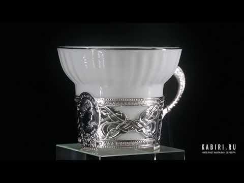 Чайная серебряная чашка «Константин Великий» с ложкой - Видео 1
