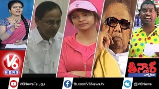 Teenmaar News : RTC To Sell Water, President's Salary..