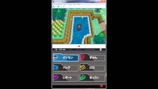 Pokemon Black & White 2 Tutorial: How To Get Fishing Rod