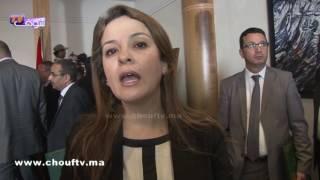 أفيلال فرحانة منين بقات وزيرة...وتشرح للمغاربة الفرق بين الماء والمياه |
