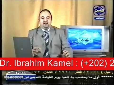 شفط ثدي الرجال - دكتور ابراهيم كامل - gynaecomastia