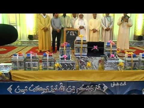 أقوى لحظات اختتام المهرجان القرآني لاشتوكة 2016