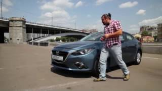 Наши тесты. Вып.862. Mazda 3. Авто Плюс ТВ