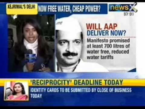 AAP's decision on Delhi government formation today - NewsX