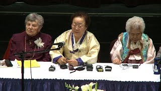 Holocaust & Comfort Women Survivors Calling for Justice Together