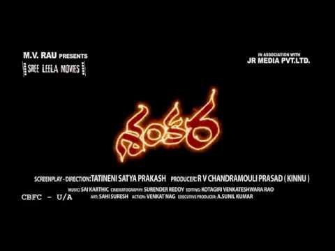 Shankara-Movie-Latest-Trailer