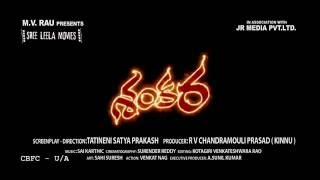 Shankara-Movie-Latest-Trailer