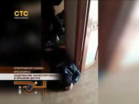 Задержание наркоторговцев в краевом центре