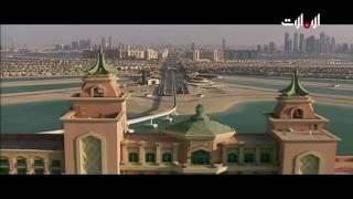 أبراج دبي الشاهقة