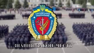 Ректор ХНУВС взяв участь у міжнародному круглому столі