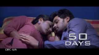 Anthaku-Mundu-Aa-Tarvatha-50-Days-Trailer-1