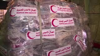 مصر ترسل مساعدات طبية وغذائية ومستلزمات إغاثة للأشقاء بالسودان